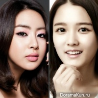 Nam Bo Ra and Kang So Ra