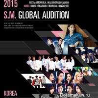 S.M. Global Audition