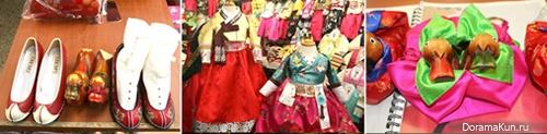 Рынок Сомун