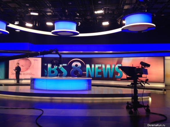 SBS news studio