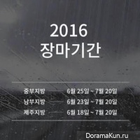 Long rainy season hits Korea