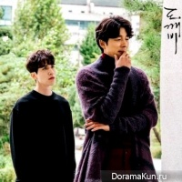 Gong Yoo and Lee Dong Wook