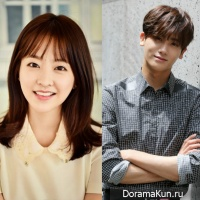 Park Bo Young and Park Hyung Sik