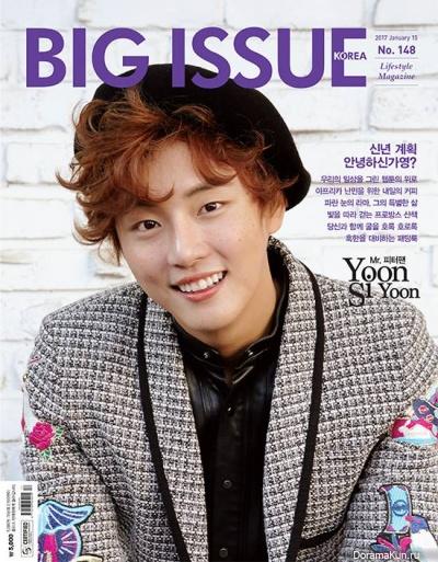 Yoon Si Yoon for Big Issue Korea