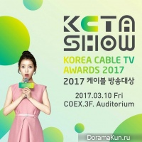 Korea Cable TV Awards