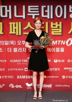 Lee Sung Kyung
