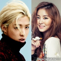 UEE and Kangnam
