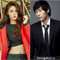 Seolhyun and Sol Kyung Gu