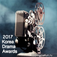 2017 Korea Drama Awards