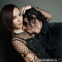 Yoon Mi Rae and Tiger JK