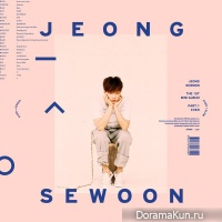 Jeong Sewoon - Just you