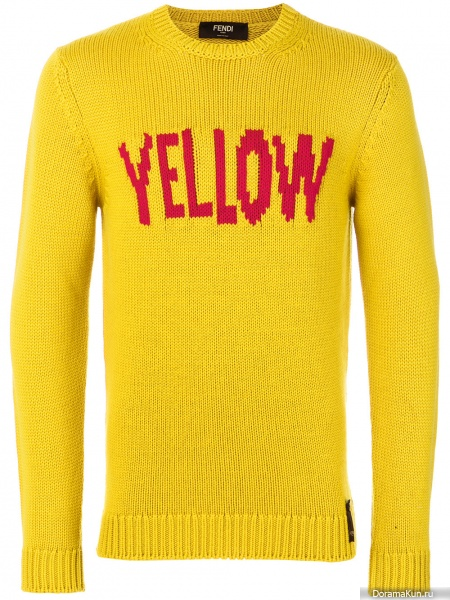 Yellow slogan pullover sweater