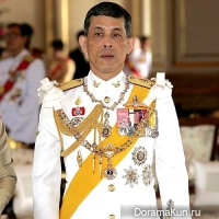 prince of Thailand