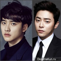 D.O and Jo Jung Suk