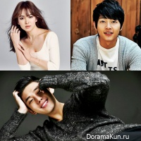 Yoo Ah In, Song Hye Kyo and Song Joong Ki