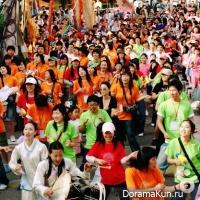 Mime Festival Chuncheon