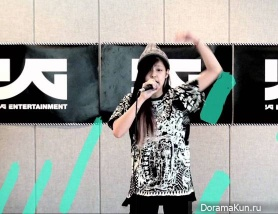 YG Entertainment audition