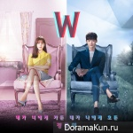 W: Two Worlds OST Part.1