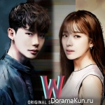 W: Two Worlds OST