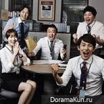 Misaeng: An Incomplete Life