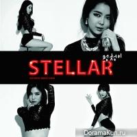 Stellar - Fool