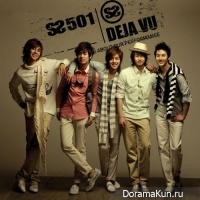 SS501 - A Song Calling For You
