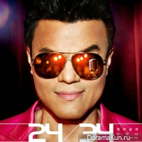 Park Jin Young (J.Y. Park) - Who's Your Mama (Soul ver.)