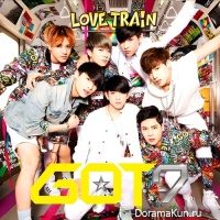 GOT7 - Love Train