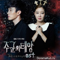 The Master's Sun OST Part 3