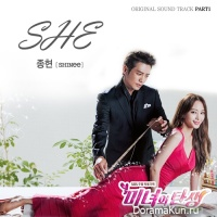 Birth of a Beauty OST Part 1