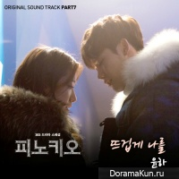 Pinocchio OST Part 7