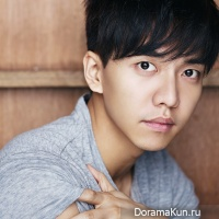Lee Seung Gi - And…