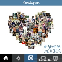 Aoora - Lovestagram