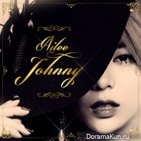 Ailee - Johnny