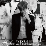 Junho (2PM) - So Many Girls