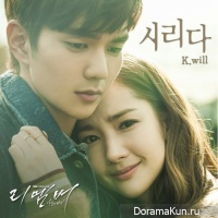 Remember OST Part 1