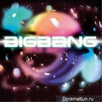 Big Bang - Emotion