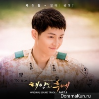 Descended from the Sun OST Part 6