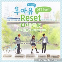 Who Are You: School 2015 OST Part 1