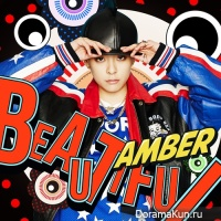 Amber (f(x)) - Shake That Brass