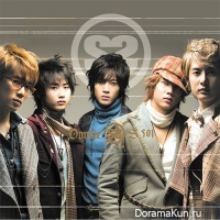SS501 - Fighter