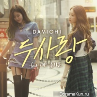 Davichi - Two Lovers