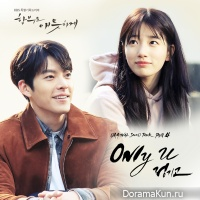 Uncontrollably Fond OST Part 4