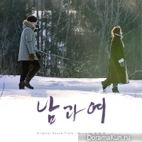A Man and A Woman OST