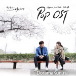 Uncontrollably Fond OST Part.14