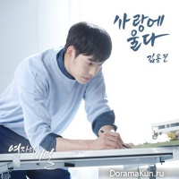 Secrets of Women OST Part.14