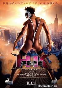 HK Hentai Kamen Abnormal Crisis