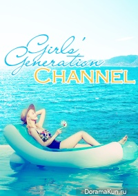 Girls' Generation Channel
