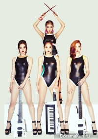 Real Wonder Girls