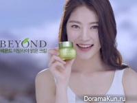 Gong Seung Yeon для Beyond